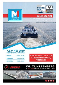 special Maritime Industry