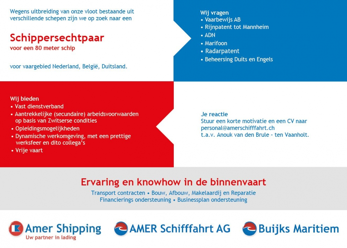 Amer Shipping vacature